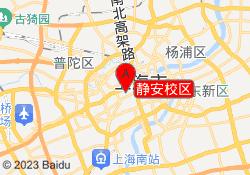 上海学航教育静安校区