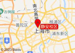 上海金宝贝静安校区