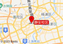 上海昂立少儿静安校区