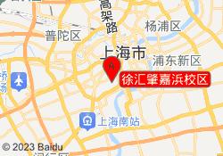 上海新东方学校徐汇肇嘉浜校区