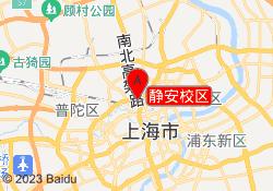 上海宏星职业学校静安校区