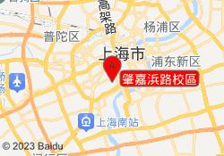 上海斯姆林國際教育肇嘉浜路校區