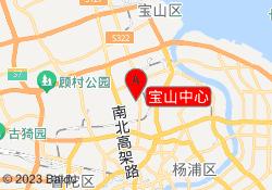 上海少儿英语宝山中心
