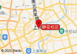 上海澳际留学静安校区