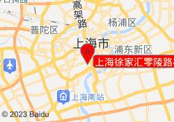 上海蘑菇教育上海徐家汇零陵路校区