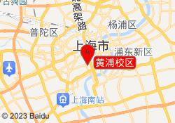 上海va国际艺术教育黄浦校区