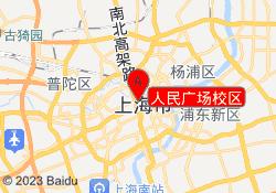上海新东方学校人民广场校区