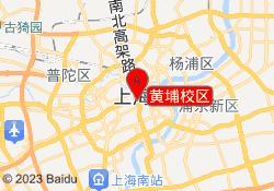 上海啄木鸟教育黄埔校区