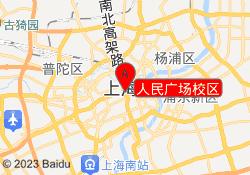 上海新航道人民广场校区