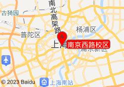 宏景国际教育南京西路校区
