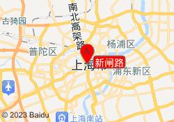 上海新世界教育新闸路