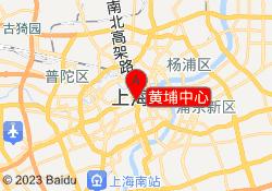 上海启德教育黄埔中心