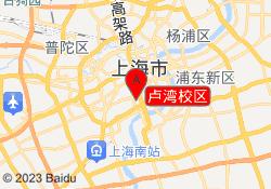上海新东方学校卢湾校区