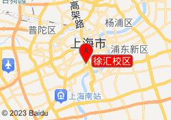 上海美盟教育徐汇校区