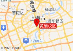 上海鑫慧迪法语黄浦校区