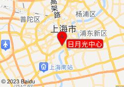 上海昂立外语日月光中心