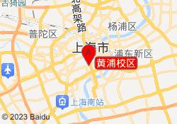 上海SIA国际艺术教育黄浦校区