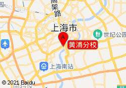上海思源教育黄浦分校
