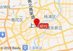 上海美術集網校網校