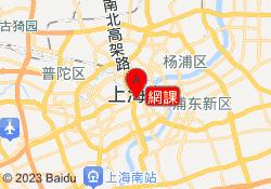 上海會計教練網課