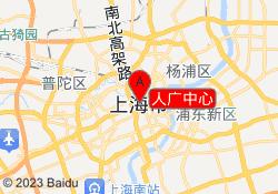 上海新世界教育人广中心