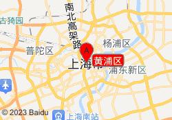 上海唯寻国际教育黄浦区