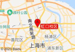 上海东方童画虹口校区