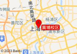 上海华章教育黄埔校区