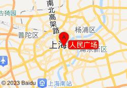 上海新世界教育人民广场