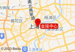 上海新世界教育金陵中心