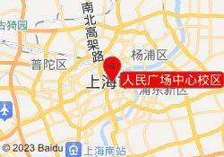 上海星马教育人民广场中心校区