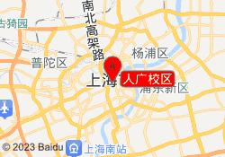 上海樱花国际日语人广校区