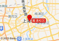 上海新世界教育黄浦校区
