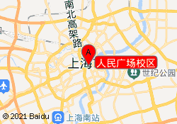 上海自力教育人民广场校区