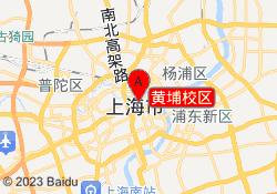 上海千羽鹤日语黄埔校区