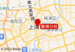 上海环球雅思黄埔分校