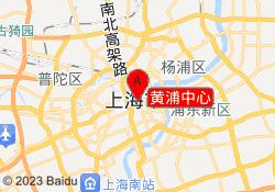 上海欧风小语种黄浦中心