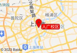 上海朝日日语人广校区