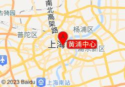上海新世界教育黄浦中心
