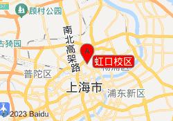 上海东方名师汇虹口校区