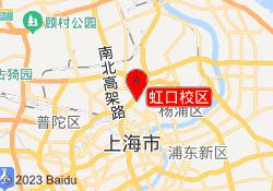 上海新东方学校虹口校区
