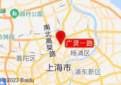 上海财经大学广灵一路
