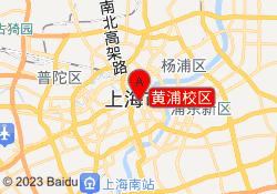 上海昂立IT教育黄浦校区