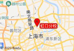 上海龅牙兔儿童情商虹口分校