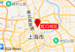 上海汇众教育虹口校区