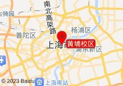 上海智慧教育黄埔校区