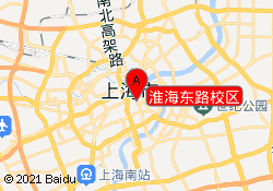 上海自力教育淮海东路校区