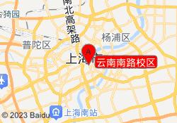 上海济才日语云南南路校区