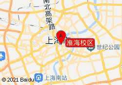 上海自力教育淮海校区