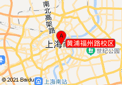 上海新东方学校黄浦福州路校区